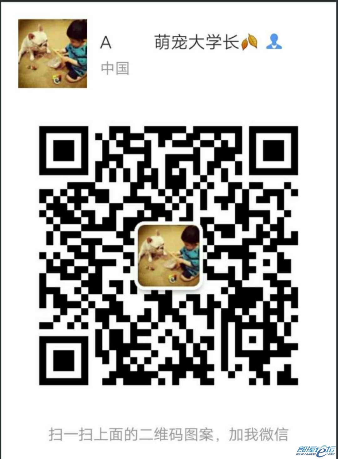 微信图片_20171028101746.jpg