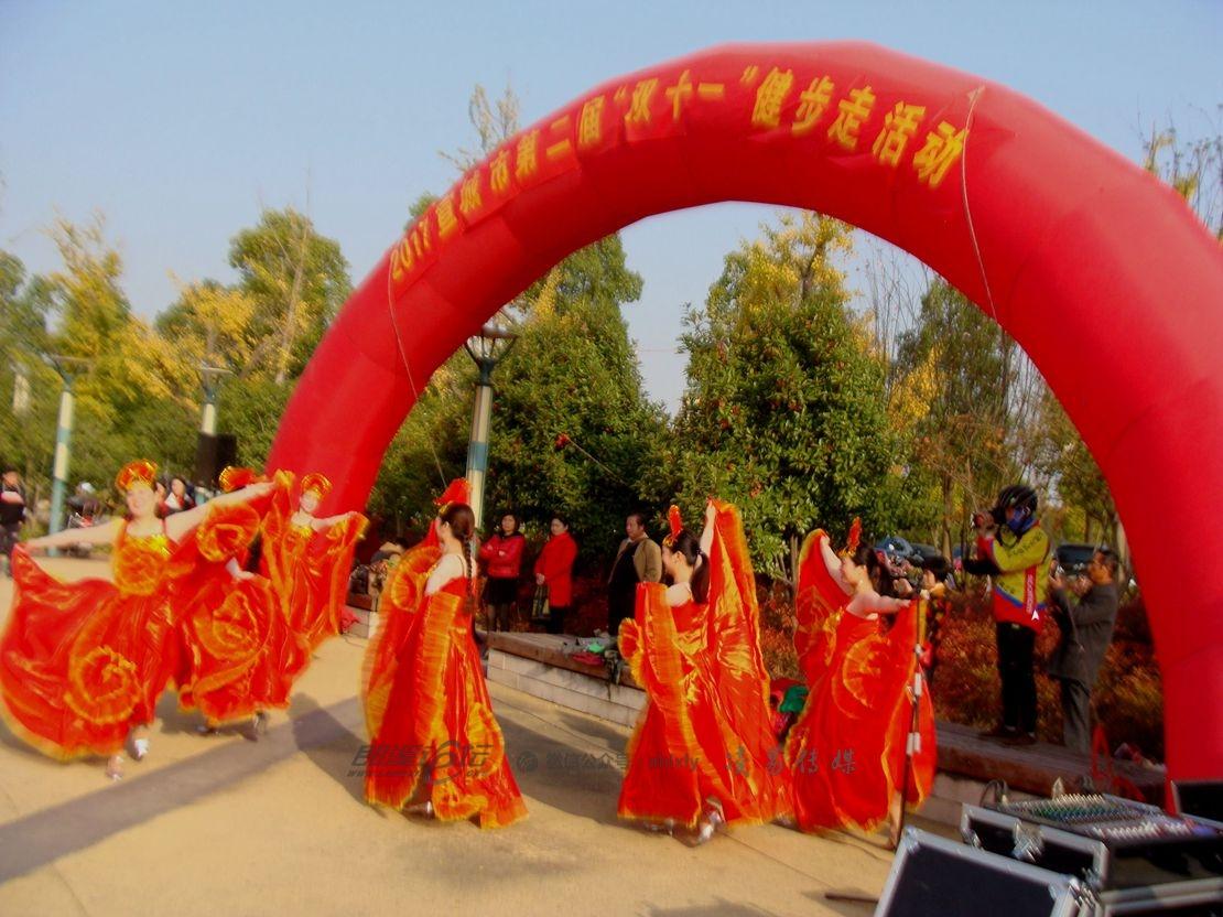 DSC03035舞蹈2.jpg