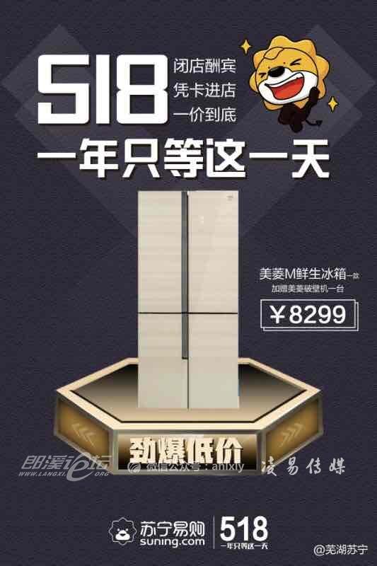 518活动 (2).jpg