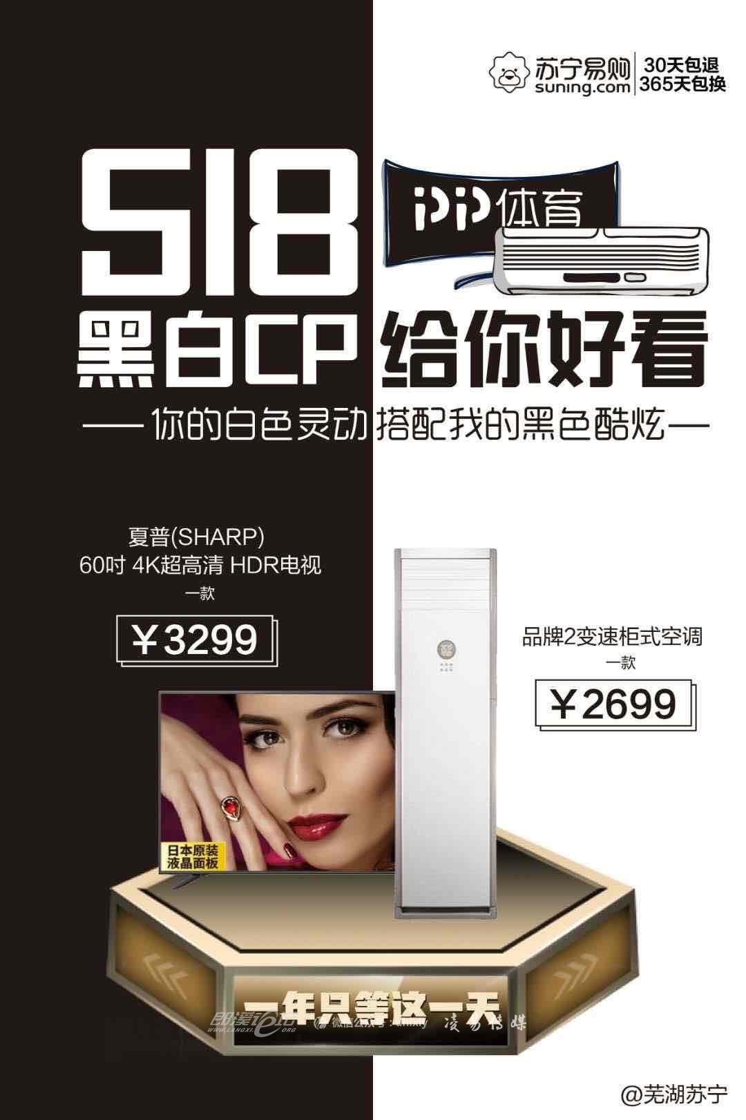 518活动 (5).jpg