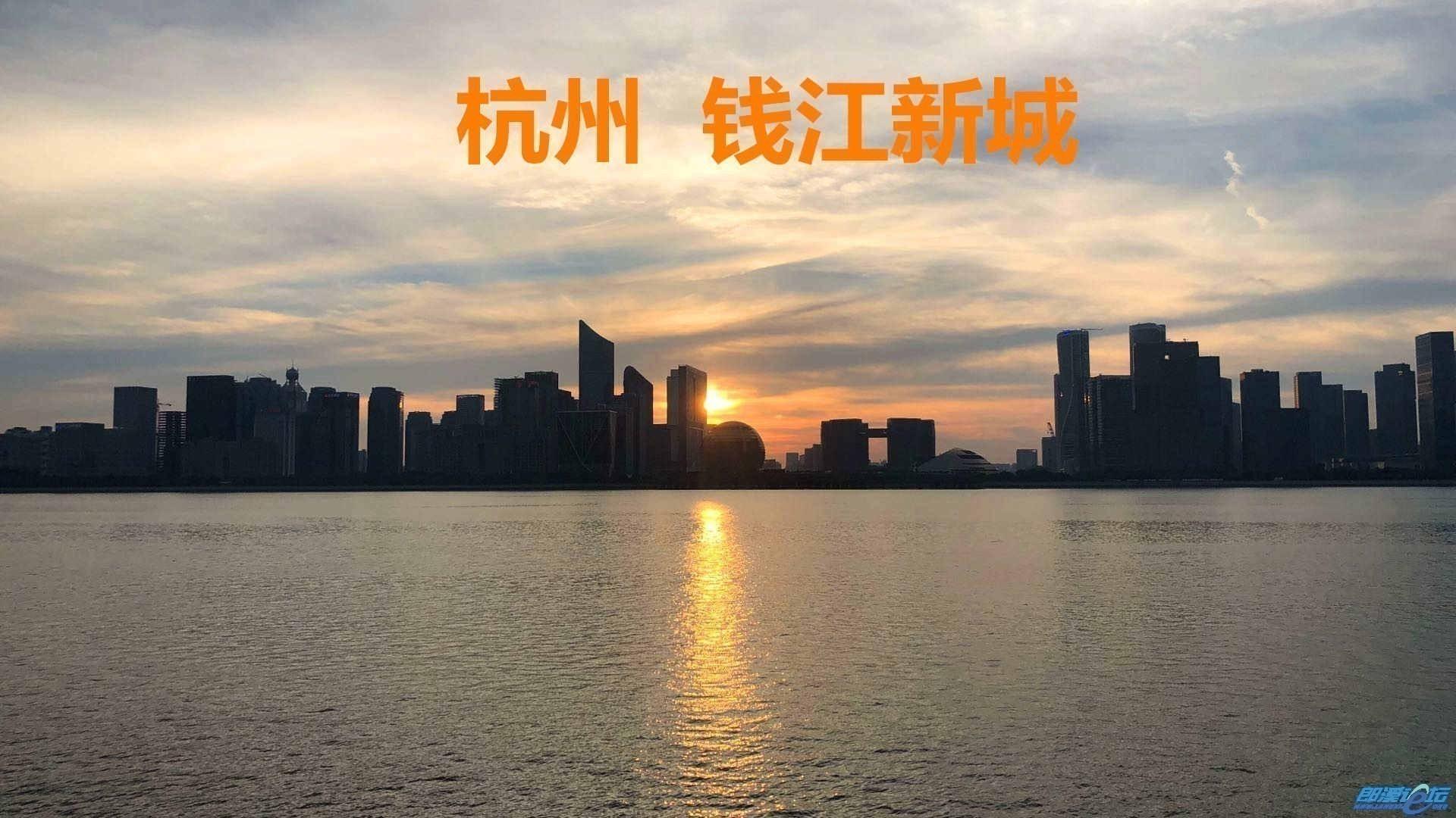 震撼!杭州钱江新城~灯光秀简直太美了!