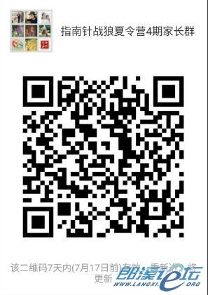 QQ截图20180711112757.jpg