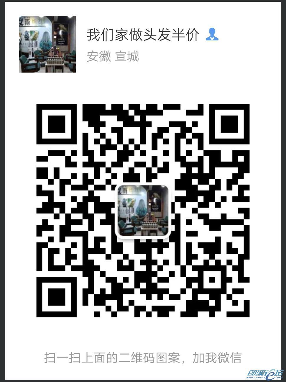 QQ图片20180914211030.png
