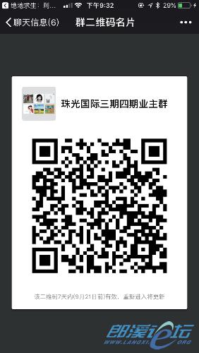 CCDA0E7A-D386-4DDB-8D05-1C78D0040598.png