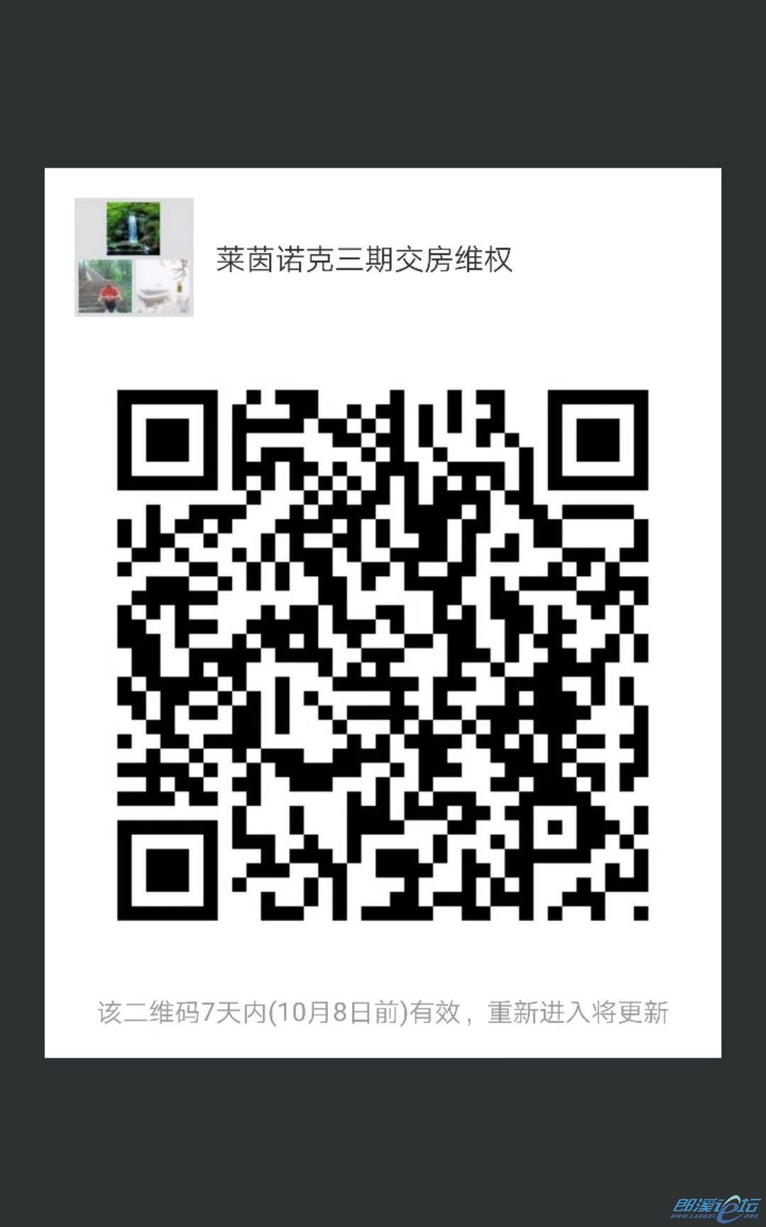 微信图片_20181001110136.jpg