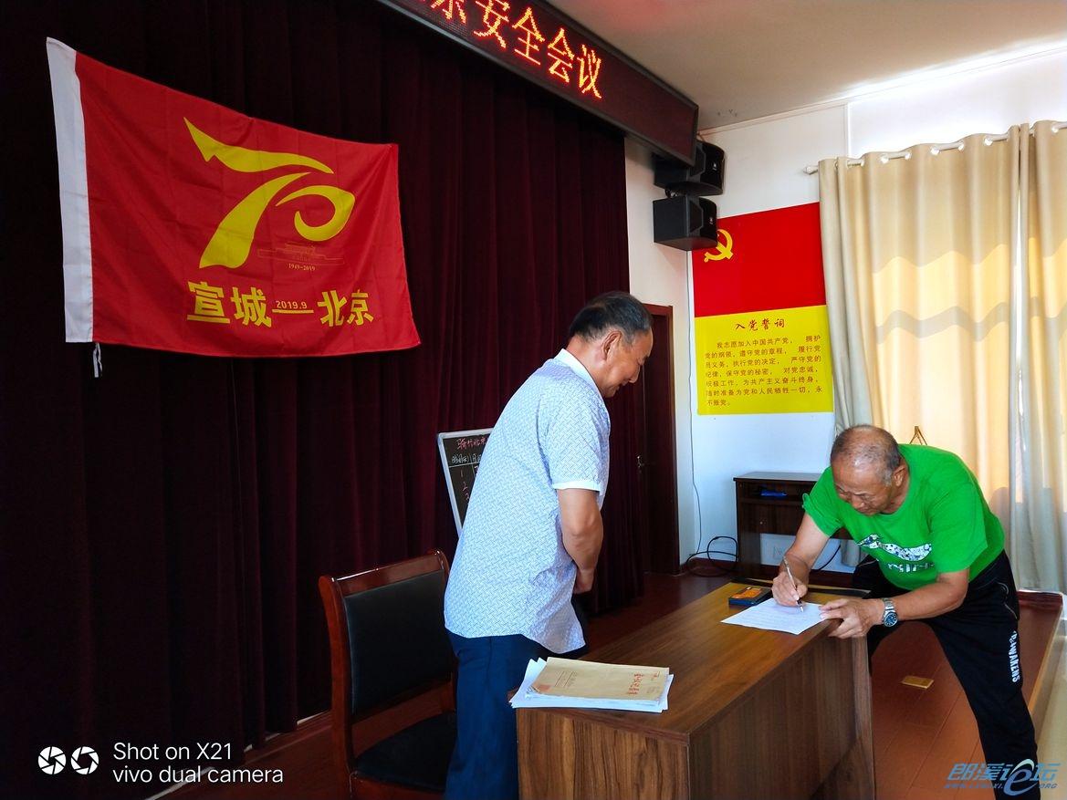 骑行北京安全会议3.jpg