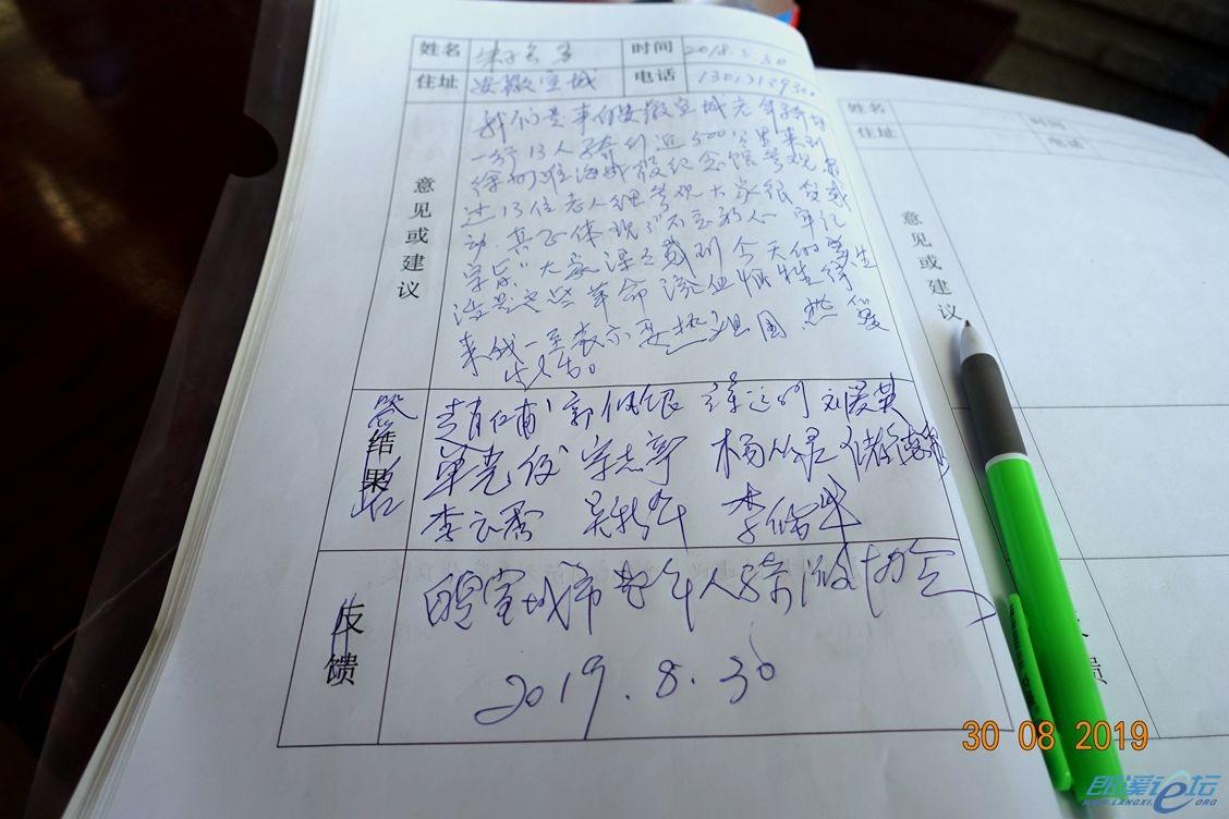 淮海战役6.jpg