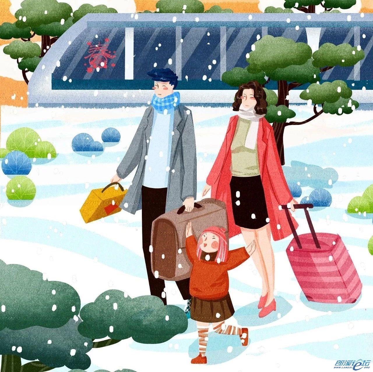 【春节长线】春节国内旅行地推荐,一定有你要去的~