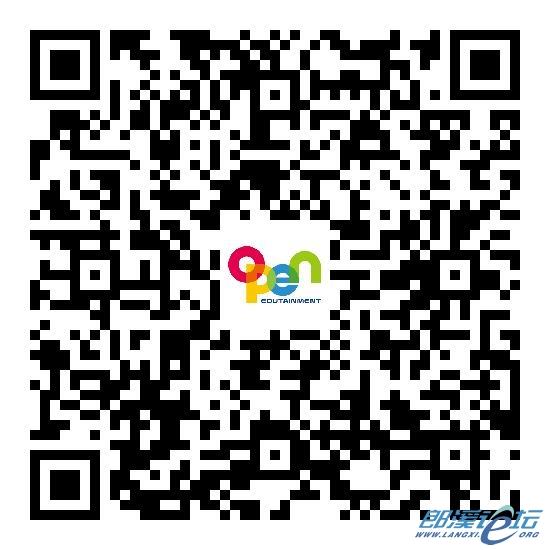 安徽广播电视大学郎溪工作站(郎溪电大)2020春季招生