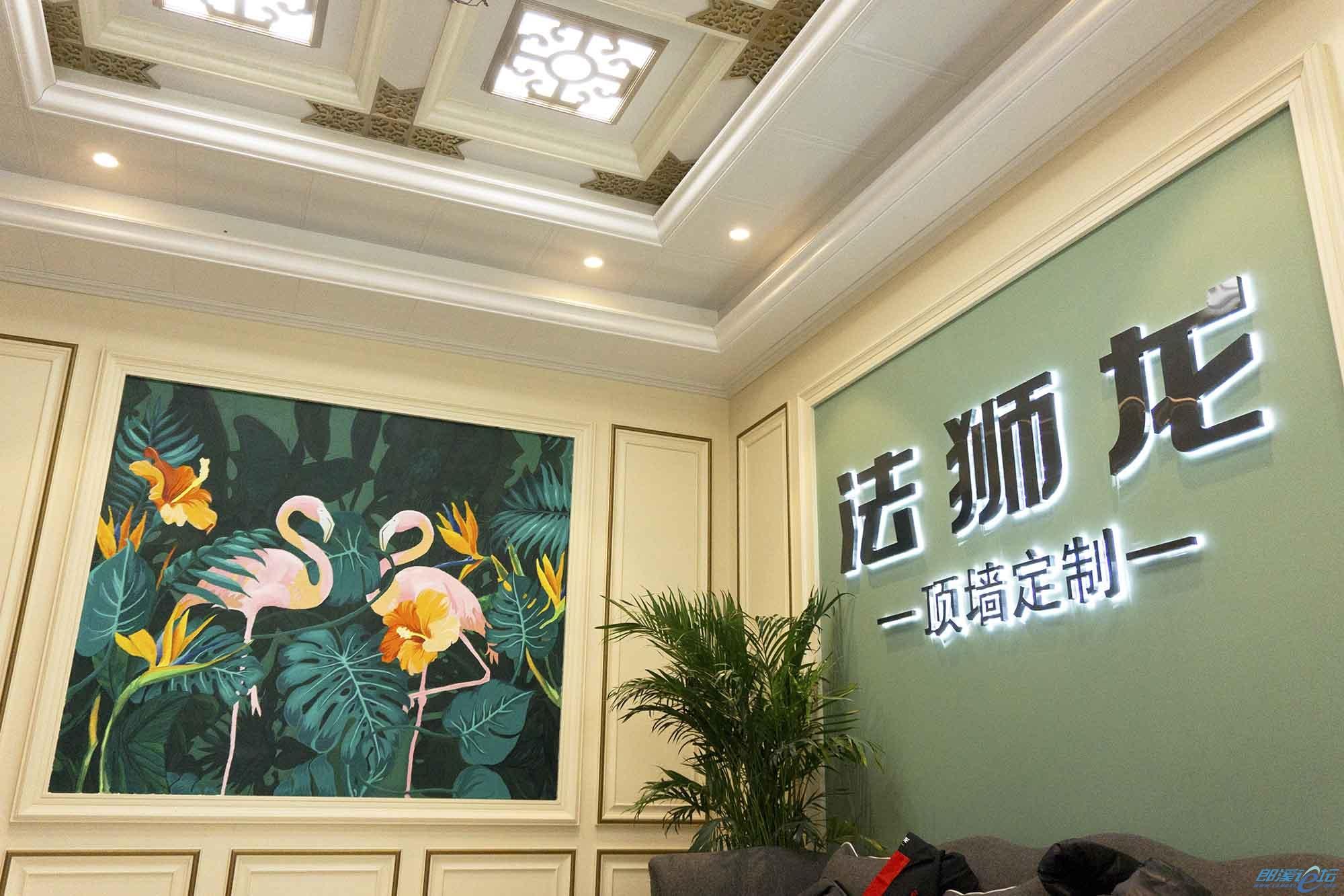 精美墙绘,打造特色的小店,彩虹堂美术工作室