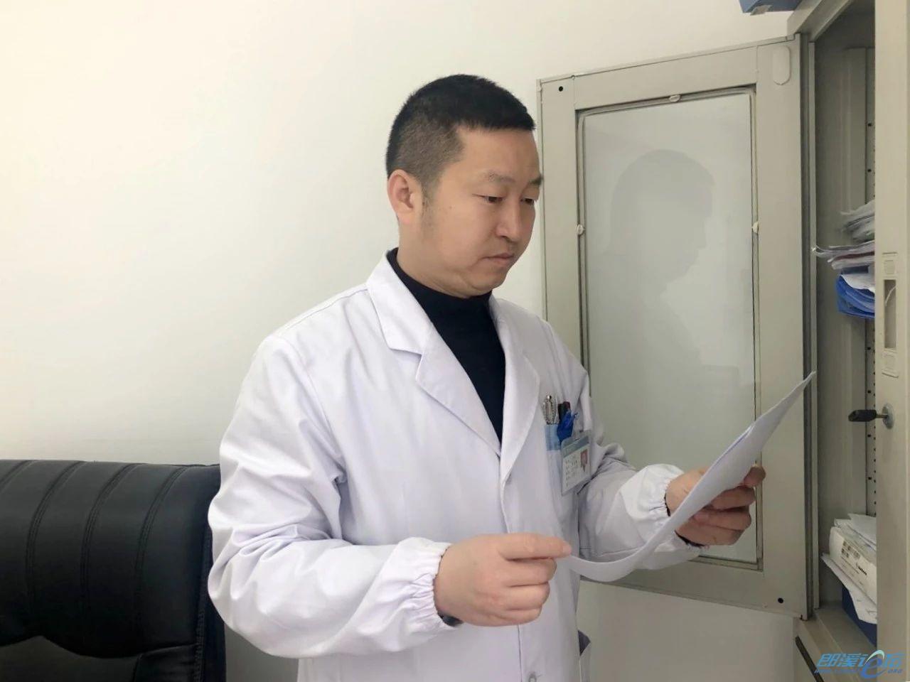 【医者名片】普外科副主任医师专家廖卫顺(第9期)